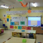 our school classroom